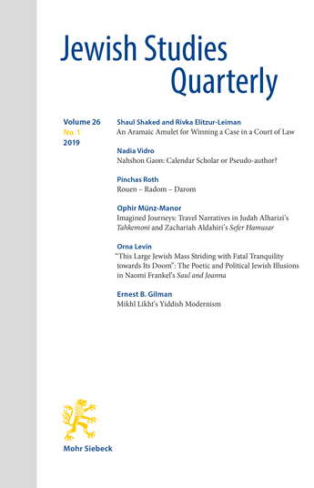 Jewish Studies Quarterly (JSQ)