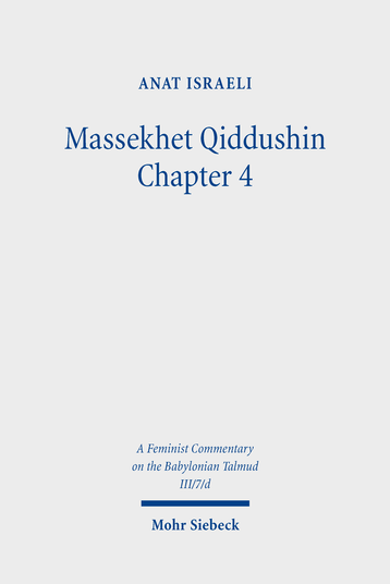 Massekhet Qiddushin Chapter 4