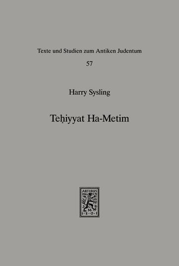 Tehiyyat Ha-Metim