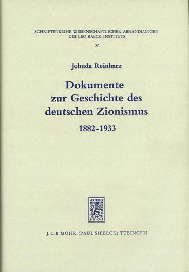 Dokumente zur Geschichte des deutschen Zionismus