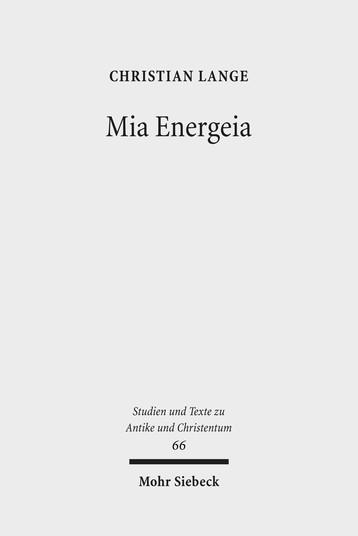 Mia Energeia