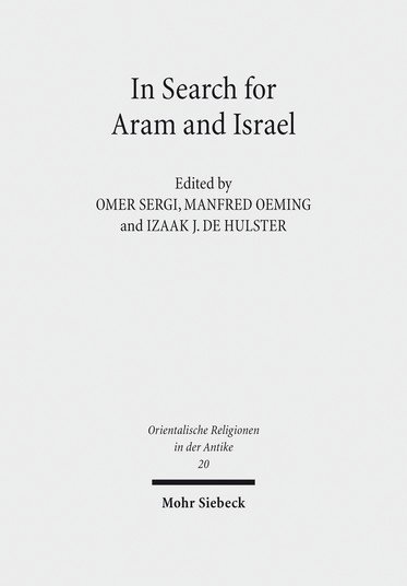 In Search for Aram and Israel