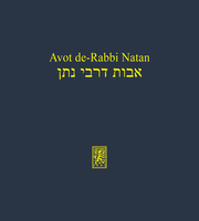 Avot de-Rabbi Natan