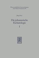 Die johanneische Eschatologie