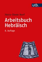 Arbeitsbuch Hebräisch
